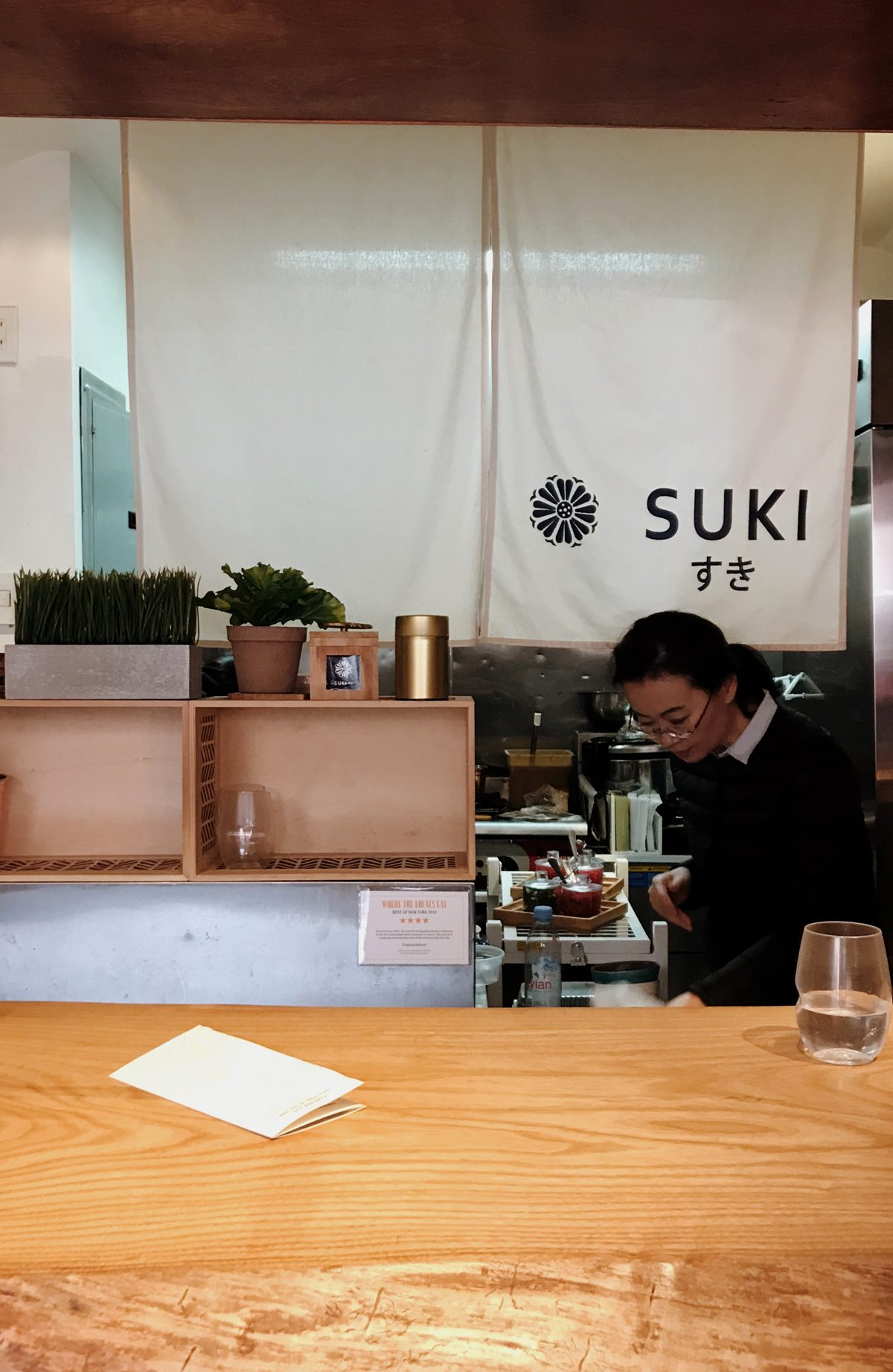 Suki---New-York